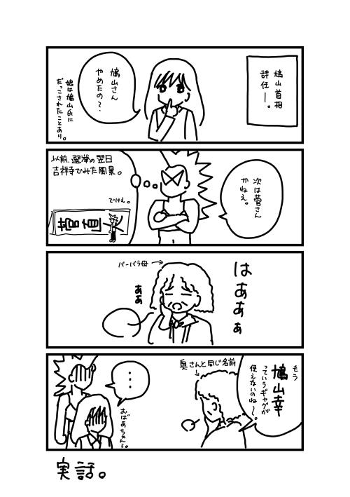 100604本日の我が社.jpg